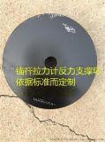 星火250mm拉拔仪反力支撑环