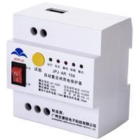 提供单相系列自动重合闸漏电保护器