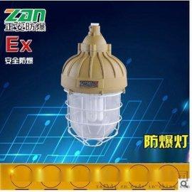 SBD3105系列免维护节能防爆灯