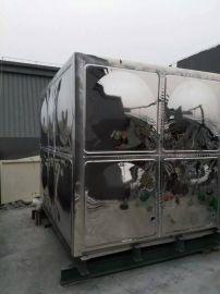 不锈钢镜面保温水箱