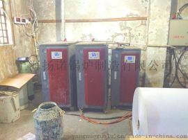 纸箱瓦楞机配套用电蒸汽锅炉 蒸汽发生器