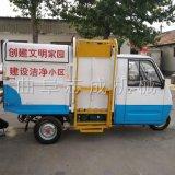 電動環衛垃圾清運車翻桶保潔車