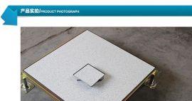 批发全钢防静电地板&PVC机房抗静电活动耐磨地板600*600*35