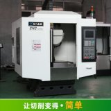 深圳鬆崗機牀廠家直銷數控鑽攻中心T6適合加工銅工