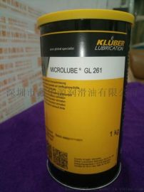 克鲁勃KLUBER MICROLUBE GL261滚动轴承润滑脂