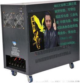 逆变器 工频逆变器  UPS不间断充电工频正弦波逆变器8000W