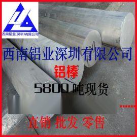 7075t6铝棒6061环保铝棒 6061实心铝棒 实心铝棒氧化
