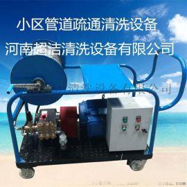 高压水管道疏通机超洁牌cj-5415型电驱动管道清洗机