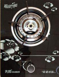 特价旋火台式嵌入式两用燃气灶 天然气液化气单炉灶具 厂家直销