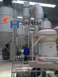 雷蒙磨厂家供应高岭土辉绿岩HCQ系列磨粉机小型雷蒙磨