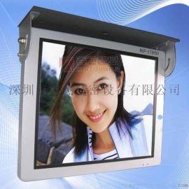 鑫飞智显 吸顶式车载广告机 高清液晶播放屏 网络版安卓版