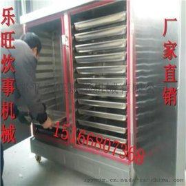 供电控蒸饭箱 太原电馒头蒸箱24盘双门蒸饭柜 一台起批