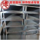 20#热镀锌槽钢供应商 江浙沪热镀锌槽钢出口 Q345热镀锌槽钢厂商 宜德供
