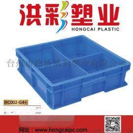加厚大号塑料物流周转箱工具箱 厂家直销长方形盒子 养鱼用养殖箱