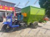 内蒙古养殖业设备-撒料车 牧场牛羊撒料车