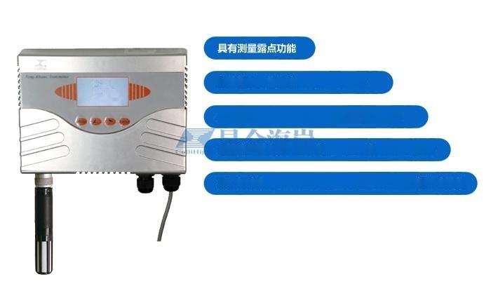 厂价直销包邮昆仑海岸JWSH-8系列高精度温湿度变送器传感器)