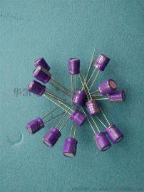LOWESR高频低阻铝电解电容器