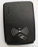 桌面RFID无线读卡器