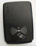 桌面RFID無線讀卡器