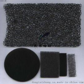 厂家批发过滤海绵 10-60ppi彩色过滤棉防尘蜂窝状过滤棉爆孔