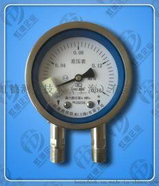虹德供应CYW-150B不锈钢压力表