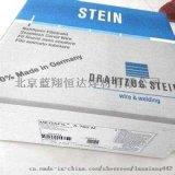 德国斯坦因A760M耐磨焊丝堆焊焊丝