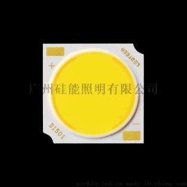 供应高密、高显、高亮、低温发光面¢17mm COB灯珠(硅能照明G141C系列)