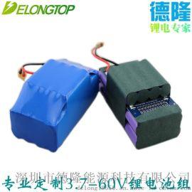 36V4.4Ah扭扭车锂电池 电动双轮平衡车锂电池