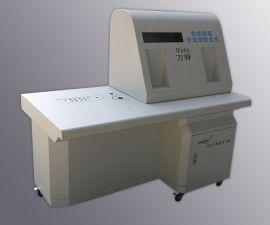 南京医疗系统控制柜钣金加工|南京钣金加工厂家|南京机箱机柜钣金加工厂家