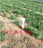 深圳QY-800S白色管式土壤墒情监测仪