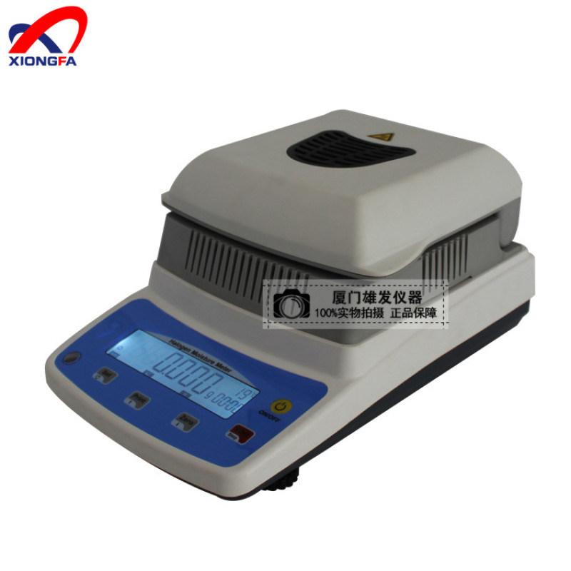 快速水分测定仪水分仪湿度检测仪验水仪