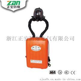 安防装备矿用【正安防爆】HYZ4隔绝式正压氧气呼吸器 救生器材防雾安标证合格证