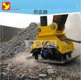 挖掘机震动夯,挖掘机平板夯 护坡压实机械BEIYI