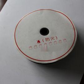 鸿益 防火带魔術貼 20mm白色魔術貼 特殊魔術貼 防火带魔術貼 防阻燃魔術貼25米卷