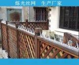 广州小区墙头防爬刺 镀锌板不生锈防盗防爬刺钉
