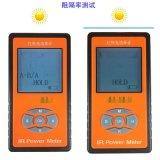 隔熱玻璃塗料隔熱膜性能展示臺測試太陽膜測試儀替代林上測試儀