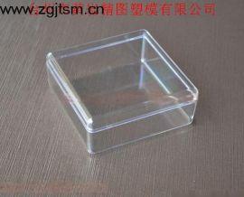 PS高透明塑料盒 人参包装塑料盒 海参包装塑料盒