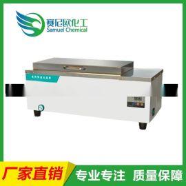 恒温水浴锅HH-600数显三用恒温水箱 恒温槽 不锈钢恒温水槽