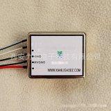 升壓模組新型一端出線+24V輸入-2000V輸出電壓控制