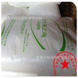 高韧性/抗穿刺/LLDPE/上海赛科/LL0209AA 线性聚乙烯 热封膜PE