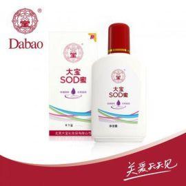 長沙批發新款大寶SOD蜜100ml保溼乳液膏補水潤膚修復素顏面霜全身護膚