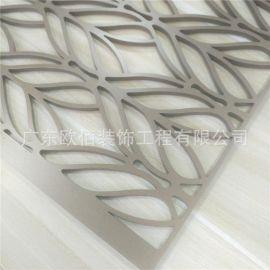 定制艺术镂空雕花铝单板 冲孔雕刻铝单板室内外装饰