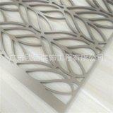 定製藝術鏤空雕花鋁單板 衝孔雕刻鋁單板室內外裝飾
