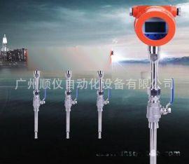 供应电子式热式质量流量计、压缩气热式质量流量计  广州顺仪