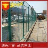 框架護欄網 菱形孔圍欄網 鋼板網護欄 圍山用護欄網