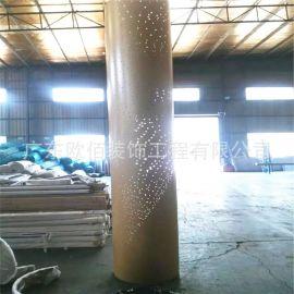 氟碳冲孔包柱铝单板 雕刻弧形铝板造型