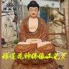 1.8米释迦摩尼佛像厂家【豫莲花】制三宝佛、药师佛