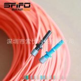 PCF塑料包层光纤 大唐风机电力控制光纤跳线