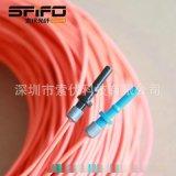 PCF塑料包層光纖 大唐風機電力控制光纖跳線
