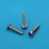 厂家直销 供应不锈钢紧固件 不锈钢割尾自攻钉